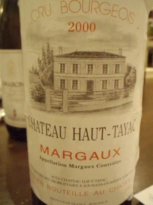 Trouvailles, wijnen van leden 9 september 2008
