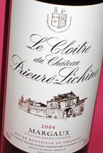 Le Cloitre de Château Priere-Lichine